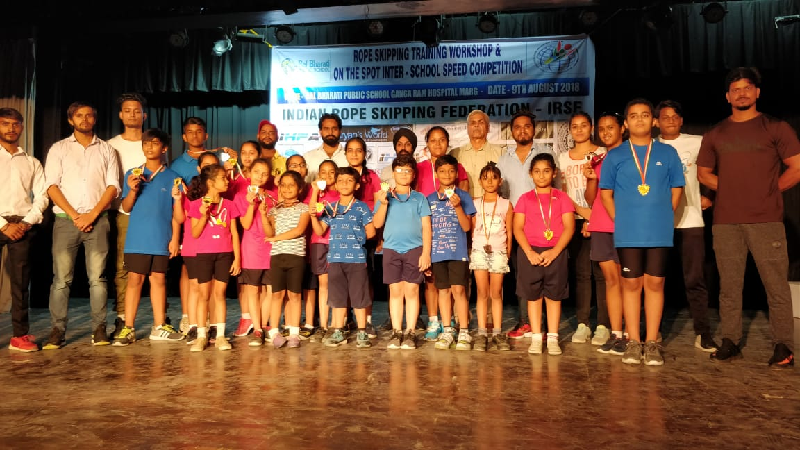 Inter School Speed Competition